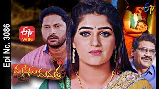 Manasu Mamata | 6th March 2021 | Full Episode No 3086 | ETV Telugu