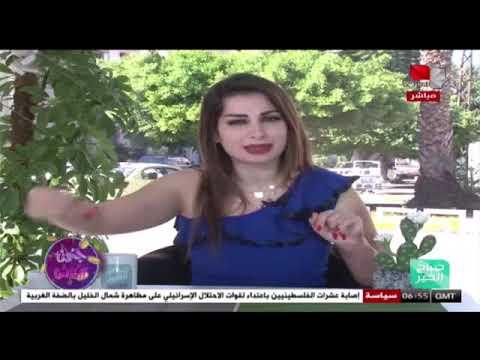 Download صباح الخير سورية - الأبراج مع هبة مبارك