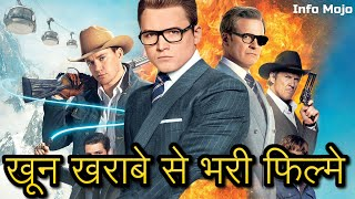 Top 5 R Rated Hollywood Action Movies In Hindi