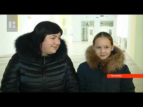 Директор новой школы в Рассказове провела экскурсию