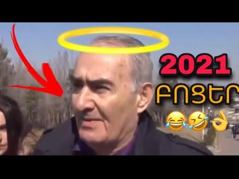 Գալուստ Սահակյան 2021 բոցեր // Galust Sahakyan 2021 Bocer