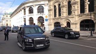 Новый  Кортеж РОССИЙСКОГО ПРЕЗИДЕНТА. автомобили Aurus «Сенат» и Aurus «Арсенал»