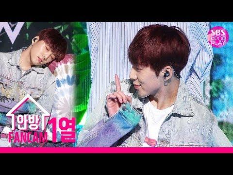 [안방1열 직캠4K] 위너 강승윤 공식 직캠 '아예(AH YEAH)' (WINNER  SEUNGYOON Official Fancam)