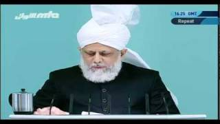 (French) Friday Sermon15 Oktober 2010 Part 1/4