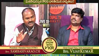 Live show with VKR   part - 5