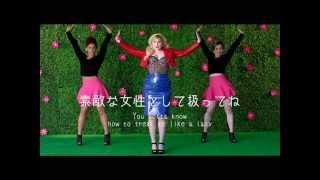 【洋楽劇場】Dear Future Husband - Meghan Trainor 歌詞&和訳