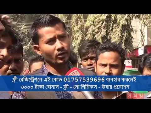UBER service in Dhaka Bangladesh ঢাকায় উবার সার্ভিস ৩০০০ টাকা সাইন আপ বোনাস