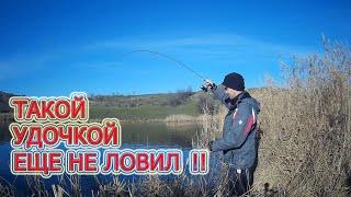 Такой удочкой еще не ловил Рыбалка ловля окуня ультралайт зимой на спиннинг Nano One Carbon