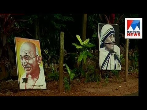 Dumping waste in Vattavila stoped, how? see this video   Manorama News