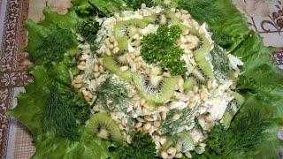 """Салат """"Изумрудный"""" с авокадо и киви."""