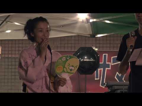 入間市アポポサマーフェスティバル2017 FMチャッピー森尾 由香さんとのトークセッションApopo Summer Festival 2017 Talk Session with Yuka Morio