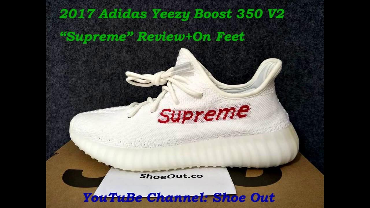 d99aab36aad 2017 Adidas Yeezy Boost 350 V2