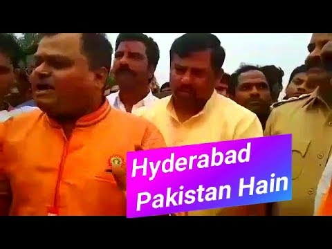 Raja Singh And Suresh Chauhan Says Hyderabad Telangana Is Pakistan | Special Report |