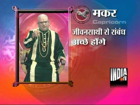 Bhavishyavani  (14/06/2011)