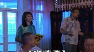 """АХТУНГ Свадьба! Коломна - Шоу-Дуэт """"ЮлА"""" www.tamadakolomna.ru"""
