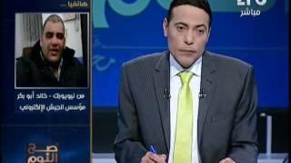 بالفيديو.. الجيش الإلكتروني يعلن اختراق موقع وجدي غنيم