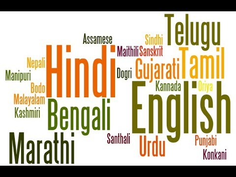 official language of all Indian States