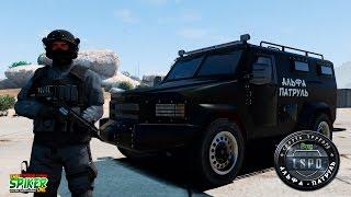 GTA 5 Альфа-патруль: Ограбление банка.Перестрелки в городе- GTA 5 Моды