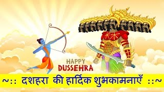 Happy Dussehra Whatsapp status video download, image, wallpaper, gif, wishes, photo, animation, pic