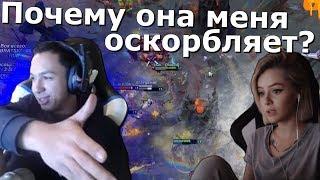КАРТМАН О GTFOBAE | РОФЛО-КАТКА НА ДК