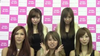 JOY☆メンバーブログ 大月菜々(Otsuki Nana) http://ameblo.jp/otsuki-na...