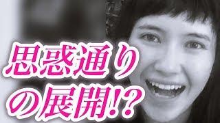 """市川紗椰、番組終了の真相は!?""""あの""""テレビ曲の思惑通り!? チャンネ..."""