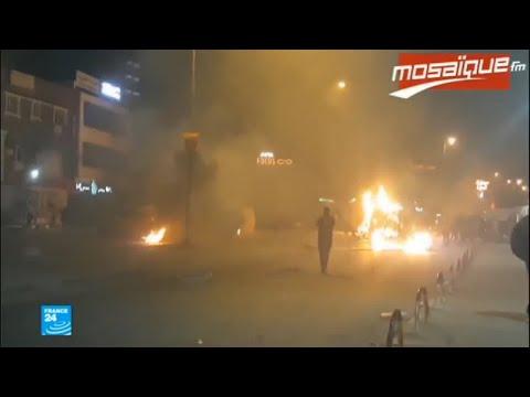 تونس: أعمال تخريب في عدة مدن بالبلاد ووفاة متظاهر