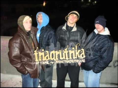 текст песни work hard. Песня ТРИАГРУТРИКА  Demo in da Moscow-1 - - Hard Work (басня) в mp3 192kbps