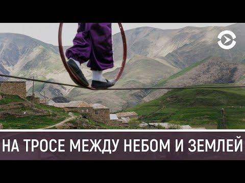 Дагестан: жизнь в