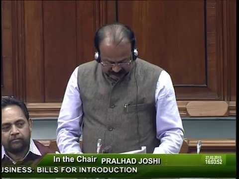 Private Member Bills in Lok Sabha by Sunil Kumar Singh , MP Chatra Lok Sabha
