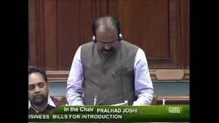 Private Member Bills in Lok Sabha by Sunil Kumar Singh , MP Chatra Lok Sabha