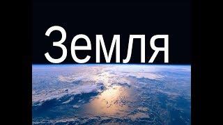 """Православный фильм """"Земля"""""""