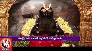 Special Story On Goda Ranganayaka Swamy Temple In Edulabad | Telangana Theertham | V6 News