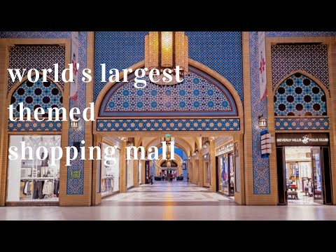 All About Dubai -Where is worlds Largest themed shopping Mall?#Malls#IBNBattutamall#Dubaimalls