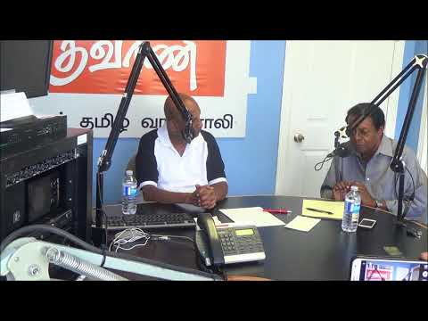 Gurupatham with Dr. Sena (Neurologist) Questions and Answers Geethavani Radio Toronto