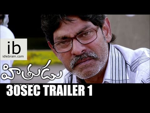 Hithudu 30sec trailer 1