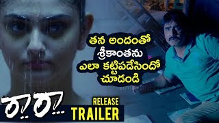 Raa Raa Movie  Release Trailer 1 | Srikanth, Naziya | 2018 Latest Telugu Movie Trailers