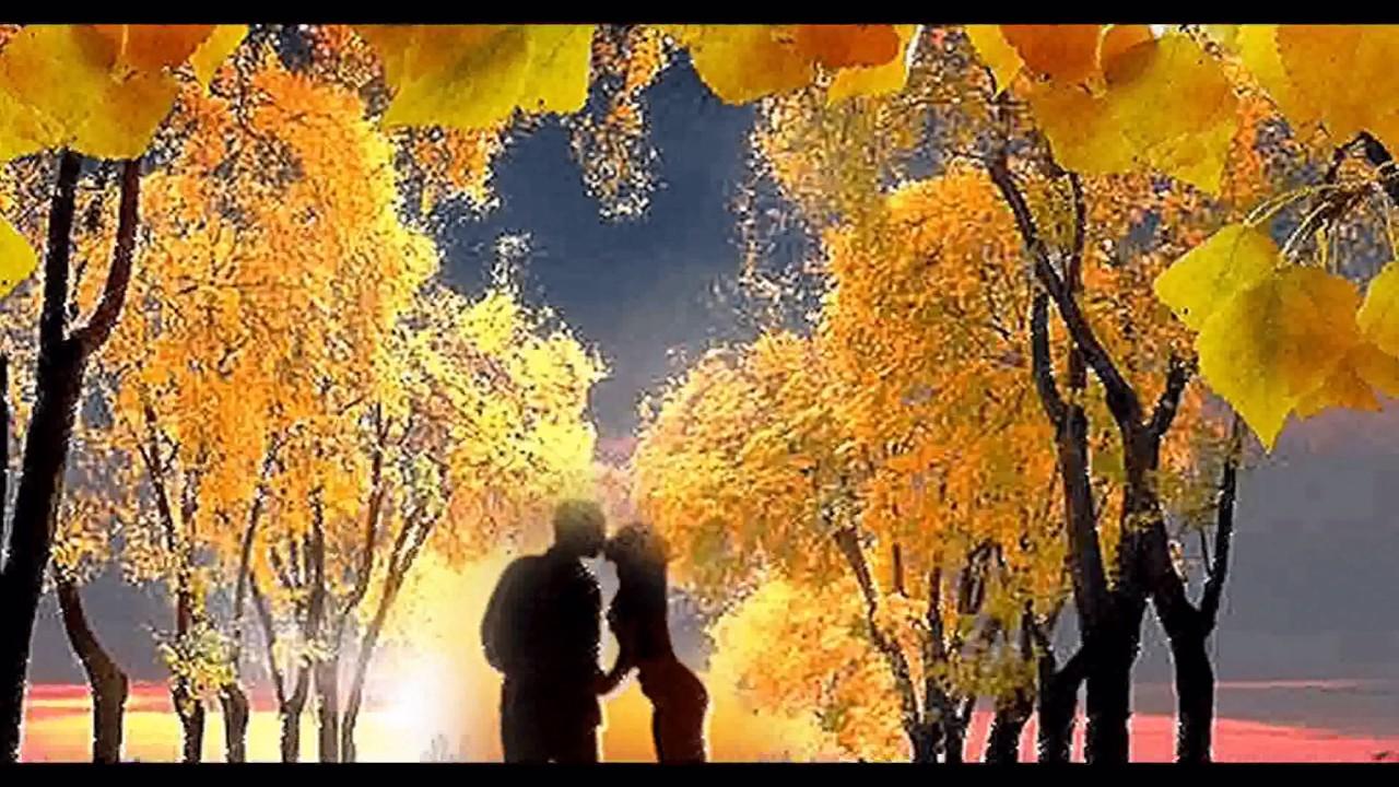 Картинки по запросу любовь осенью