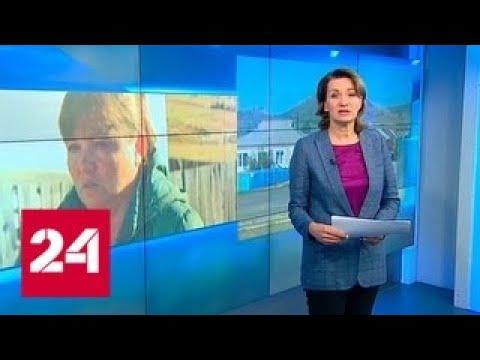 Фальшивый фельдшер: селян в Забайкальском крае лечила уборщица