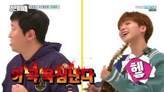 Weekly Idol E326 171025 (Kim Samuel Jeong Sewoon MXM JBJ (Kwon Hyunbin)