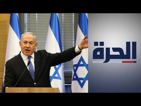 نتانياهو يندد بقائمة الأمم المتحدة حول المستوطنات  - 11:00-2020 / 2 / 13