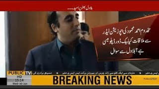 We don't need backdoor diplomacy when everything is on front foot, says Bilawal Bhutto