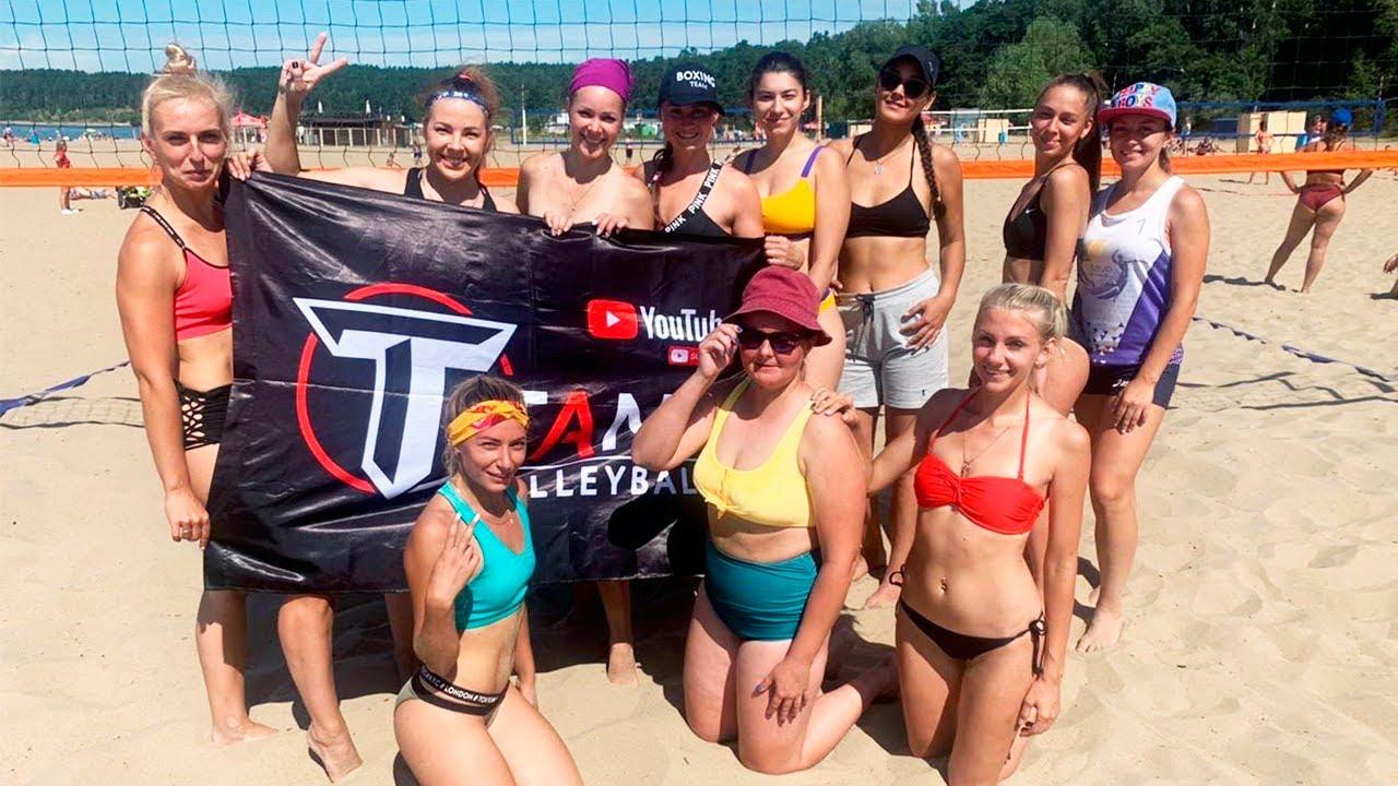 Women's Beach Volleyball   Novosibirsk   Chupa VLOG