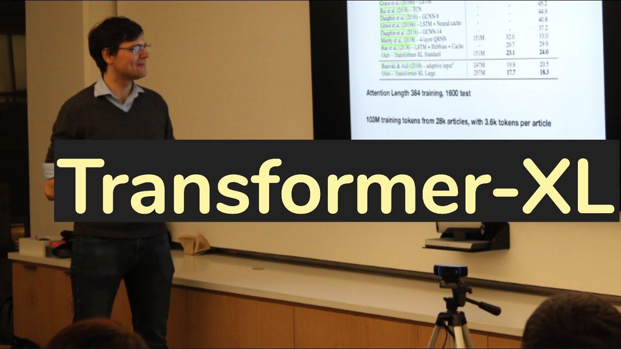 Transformer XL | AISC Trending Papers