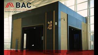Bahrain International Airport Archaeology Center