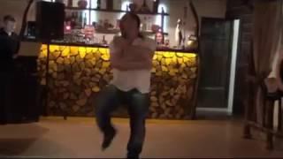 Денис Пошлый - Зажигательный танец на днюхе у кента.