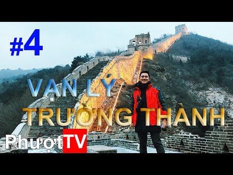 Phuot TV| Vạn Lý Trường Thành #4 - Light up ở  Simatai Great Wall và điều không ngờ lúc nửa đêm