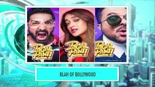Best Of 2019 | Blah Of Bollywood | 9XM Newsic | Bade Chote