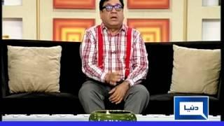 Dunya News Azizi's comments on Pervaiz Rashid's coat