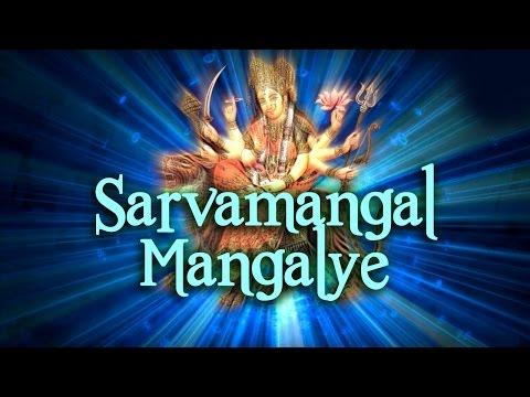 Sarvamangal Mangalye | Devi Mantra | Sunali Rathod | Times Music